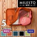 【当店限定色】【直営】<MILESTO>ラゲッジオーガナイザー 6L/ミレスト MILESTO/スーツケース 海外旅行 国内旅行 仕…