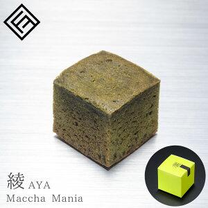 綾 単品 Maccha Mania