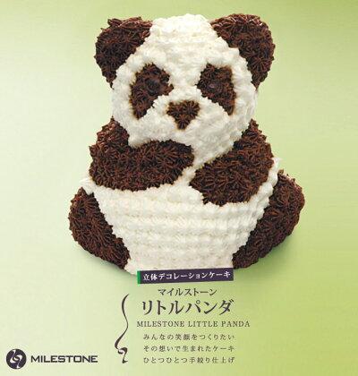 リトルパンダケーキ誕生日ケーキバースデーケーキキャラクタープレゼントサプライズかわいい記念日誕生日パーティー