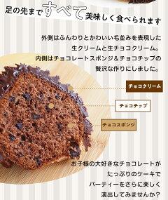 マイルストーンパンダケーキ【バースデーケーキ誕生日キャラクターパンダケーキマイルストーンパンダケーキ立体ケーキデコレーションケーキパーティー】