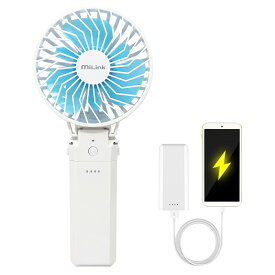 【期間限定 33%OFF】MiLink 携帯扇風機 ハンディファン ハンディ扇風機 充電式 5200mAh モバイルバッテリー 付き 小型扇風機 スマホ 充電 式 20H連続作動 5段階調節 手持ち扇風機 長時間 静音 軽量 コンパクト DC クリップ 折りたたみ 首かけ扇風機 ミニ扇風機 子供 ホワイト
