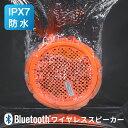 【 完全防水 & 大音量 】 QCY Box2 Bluetooth スピーカー ワイヤレス スピーカー IP67 防水 ブルートゥース スピーカ…