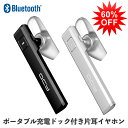 【エントリーでP10倍】QCY J05 ワイヤレスイヤホン Bluetooth5.0 片耳 イヤホン bluetooth ヘッドセット ブルートゥー…