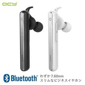 QCY Q11 Bluetooth イヤホン 片耳 ワイヤレス イヤホン 通話 スマホ対応 ワイヤレスイヤホン ワイヤレスヘッドセット ランニング 超軽量 片耳イヤホン マイク マイク内蔵 ヘッドセット ブラック ホワイト iPhone Android 対応