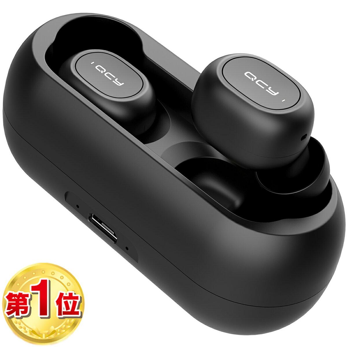 QCY T1 ワイヤレスイヤホン Bluetooth 5.0 完全ワイヤレス イヤホン bluetooth 両耳 マイク付き ノイズキャンセリング 防水 左右独立型 ブルートゥース イヤホン ワイヤレス iPhone Android 左右分離型 bluetooth イヤホン ハンズフリー ブラック ホワイト QCY-T1