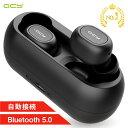 【スーパーSALE限定 エントリでP10倍】QCY T1 ワイヤレスイヤホン Bluetooth5.0 完全 ワイヤレス ブルートゥース イヤ…