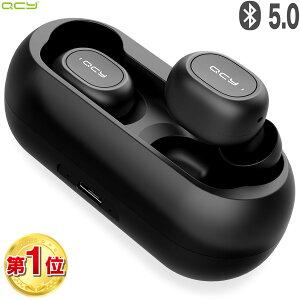 「楽天1位」QCY T1C ワイヤレスイヤホン Bluetooth イヤホン 完全 ワイヤレス ブルートゥース イヤホン HiFi 高音質 自動ペアリング カナル型 両耳 片耳 マイク付き 長時間 通話 防水 スポーツ ラン