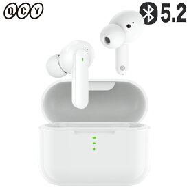 【2021年最新 aac / aptx Bluetooth 5.2】QCY T11S ワイヤレスイヤホン Bluetooth イヤホン 完全 ワイヤレス ブルートゥース イヤホン Qualcomm ENC ノイズキャンセリング HiFi高音質 自動ペアリング カナル型 両耳 片耳 マイク付き 長時間 通話 防水 iPhone Android 対応