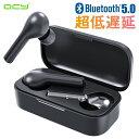 【最新型 自動ペアリング】QCY T5 ワイヤレスイヤホン Bluetooth5.0 完全ワイヤレス bluetooth イヤホン タッチ型 ブルートゥース イヤホン ワイヤレス ヘッドホン イヤホン