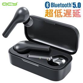 【最新型 自動ペアリング】QCY T5 ワイヤレスイヤホン Bluetooth5.0 完全ワイヤレス bluetooth イヤホン タッチ型 ブルートゥース イヤホン ワイヤレス ヘッドホン イヤホン 両耳 片耳 高音質 カナル マイク付き 通話 防水 長時間 スポーツ iPhone Android 対応