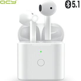 【ENCノイズキャンセリング Bluetooth5.1】QCY T7 ワイヤレスイヤホン Bluetooth イヤホン 完全 ワイヤレス ブルートゥース イヤホン 脱着感知センサー 自動ペアリング 高音質 インナーイヤー型 両耳 片耳 マイク付き 長時間 通話 防水 iPhone Android 対応