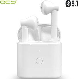 【最新版 Bluetooth5.1】QCY T7 ワイヤレスイヤホン Bluetooth 完全ワイヤレス ブルートゥース イヤホン bluetooth イヤホン ワイヤレス ヘッドセット 自動ペアリング 高音質 インナーイヤー型 両耳 片耳 マイク付き 長時間 通話 防水 スポーツ スマホ iPhone Android 対応