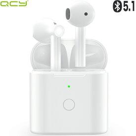【新発売 Bluetooth5.1】QCY T7 ワイヤレスイヤホン Bluetooth 完全ワイヤレス ブルートゥース イヤホン bluetooth イヤホン ワイヤレス ヘッドセット 自動ペアリング 高音質 インナーイヤー型 両耳 片耳 マイク付き 長時間 通話 防水 スポーツ スマホ iPhone Android 対応