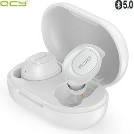【スーパーSALE】QCY T9 ワイヤレスイヤホン Bluetooth イヤホン 完全 ワイヤレス ブルートゥース イヤホン ワイヤレス イヤフォン ボタン式 落下防止 イヤーフック付き 高音質 カナル型 両耳 片耳 マイク付き 長時間 通話 防水 スポーツ スマホ iPhone Android 対応