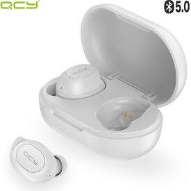 【最新型 イヤーフック付き】QCY T9 ワイヤレスイヤホン Bluetooth イヤホン 完全ワイヤレス ブルートゥース イヤホン ワイヤレス イヤフォン ヘッドホン 高音質 軽量 コンパクト 落下防止 カナル型 両耳 片耳 マイク付き 長時間 通話 防水 スポーツ iPhone Android 対応