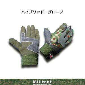 (ネコポス対応)オールラウンド迷彩手袋 ハイブリッド・グローブ C-761