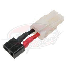 【イーグル模型】 EAGLE FORCE バッテリー2P変換ハーネス #3095LP★バッテリーの出力コネクター(7.2Vタミヤ型)を2Pタイプに[全国一律300円配送可能]