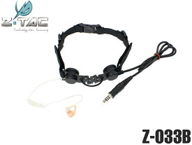 【咽喉マイク】ZTACTICAL タクティカルスロートマイク BK(Z-033B)★本場SEALE隊員も愛用! 検)サバゲ サバイバルゲーム