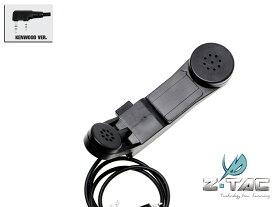 【レトロ通信機】ZTACTICAL H-250タイプ ミリタリーフォン(Kenwood)(Z-117K)★90年代装備に 検)サバゲ サバイバルゲーム