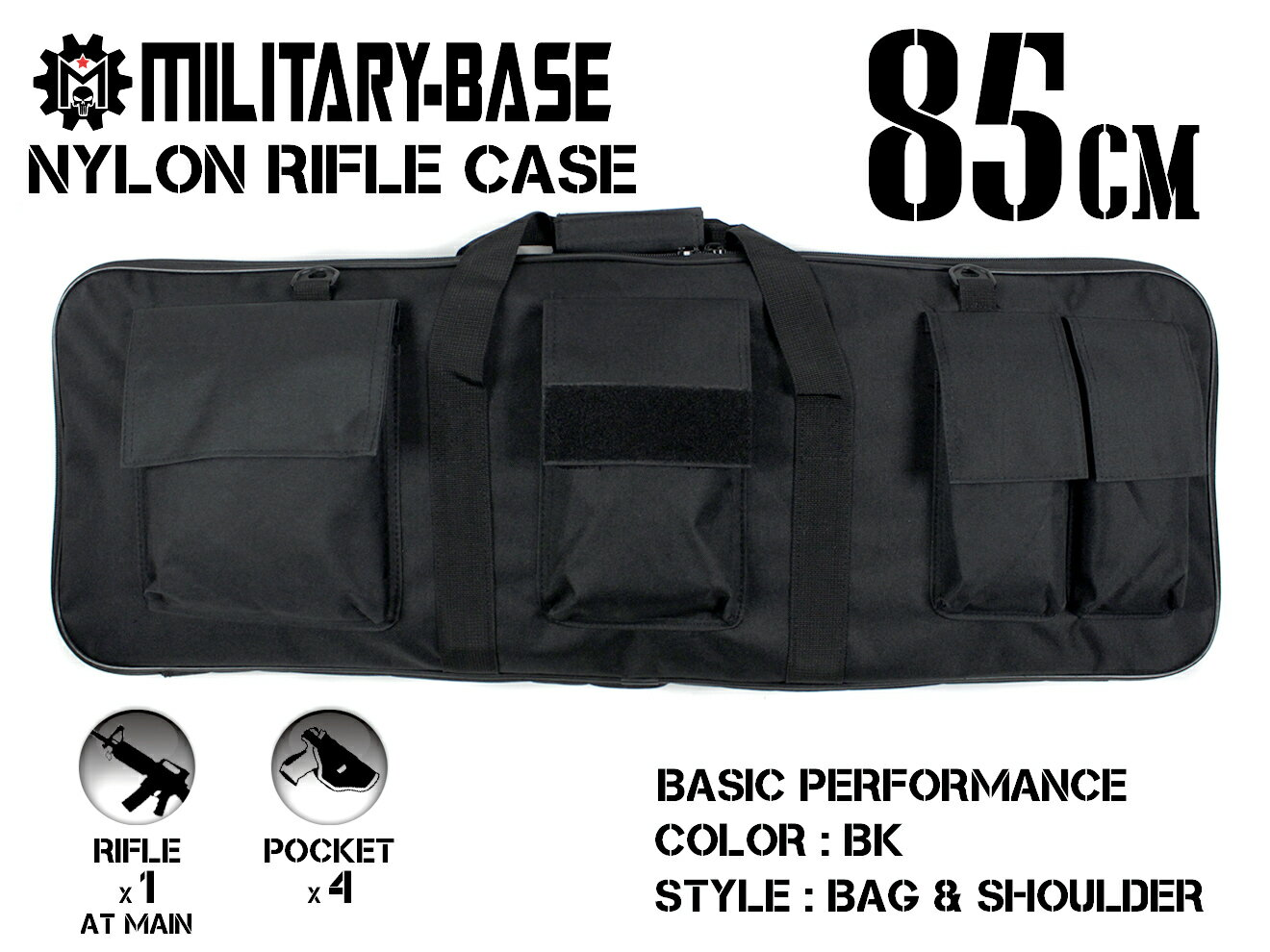 【M4/HK416D/G36Cなどカービンサイズに最適】85cm ナイロンライフルケース BK◆ポケット付き ガンケース サバゲ 移動 運搬 保管 などに