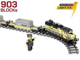 【AFM ブロックシリーズ/タウン】ディーゼル機関車+カーゴトレイン 903Blocks◆電車/専用周回レール付/ブロックフィギュア付属 電池式