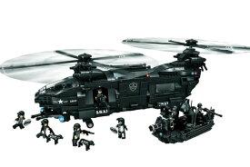 【AFM ミリタリーブロックシリーズ】AFM SWAT シリーズ ペイブホーク号 1351Blocks◆スワットチーム/特殊部隊/警察/ヘリコプター