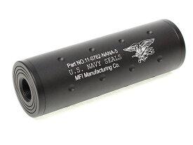 【14mm正/逆ネジアウターバレル両対応】MILITARY-BASE(ミリタリーベース)ショートサイレンサー/BK◆全長108mm NSWC刻印/CQBスタイルに/SMG/ハンドガンに