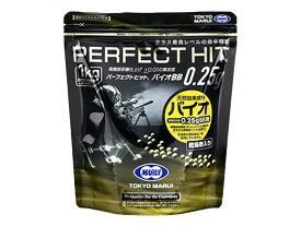 【革新技術による圧倒的なグルーピング】東京マルイ PERFECT HITベアリングバイオ0.25gBB弾 1kgパック◆サバイバルゲームに