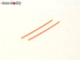 Guns Modify 1.5mm ファイバーオプティック ガンサイト用 橙◆ガンモ 集光サイト ファイバーサイト リペア フロントサイト ハンドガン 東京マルイ GLOCK HI-CAPA