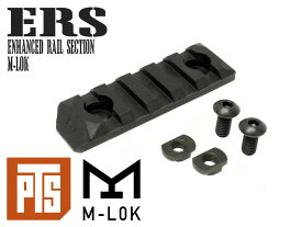 【正規品】PTS Enhanced レールセクション/M-LOK 5スロット BK◆MLOK エムロック 電動ガン ガスブロ ポリマー 追加 オプションレール M4A1 ALPHA CRB ARP
