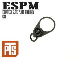 PTS ESP-M2 Enhanced スリングプレート Gen.2 GBB◆東京マルイ GBB M4A1 ガスガン ガスブロ スリングアタッチメント QDスイベル エンハンスド KSC WE WA MWS
