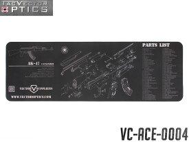 VECTOR OPTICS ガン クリーニングマット AK47 ◆エアガン メンテナンス ラバー 整備 分解 マット 実銃パーツリスト キズ防止 AK-47 アブトマットカラシニコフ