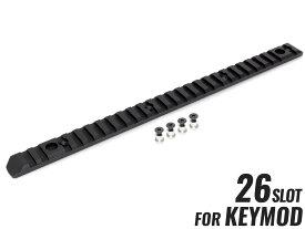 CNC Keymod フルサイドレール 26スロット BK ブラック◆電動ガン レイル アクセサリ アタッチメント オプションレール キーモッド RAS に