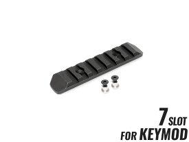 CNC Keymod レール 7スロット BK ブラック◆ レイル アクセサリ アタッチメント オプションレール NOVESKE KAC ボルター ハンドガードに