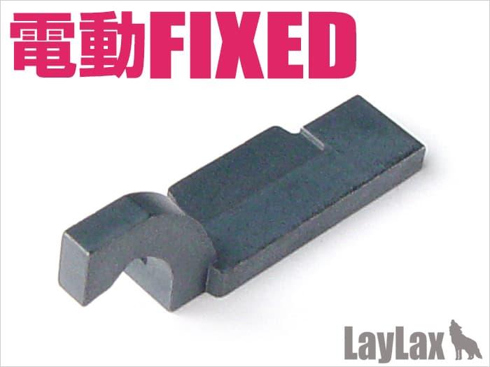 LayLax 東京マルイ 電動ハンドガン ハードタペットプレート スチール製◆G18C/M93R/USP/M9A1/ライラクス/電動フィクスド
