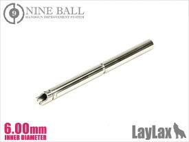 LayLax 東京マルイ ガスブローバック Hi-CAPA5.1 ゴールドマッチ パワーバレル 112mm 内径6.00mm◆タイトバレル/ライラクス/エアロス対策
