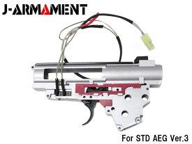 J-ARMAMENT ハイレスポンスメカボックス Ver.3 フロント配線 8mm仕様◆送料無料/オルガエアソフト/AK/東京マルイ/LCT/E&L