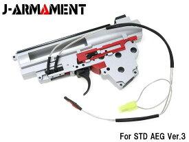 J-ARMAMENT ハイレスポンスメカボックス Ver.3 リア配線 8mm仕様◆送料無料/オルガエアソフト/AK/東京マルイ/LCT/E&L