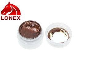 LONEX 接点用カッパーグリス◆電動ガン トリガースイッチなどの摩耗対策に 銅粉末配合 接点保護グリス 耐久性向上 トイガン 整備に