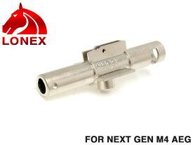 LONEX 次世代M4用 メタルホップチャンバー◆HOP UP メタルチャンバー 強度アップ 東京マルイ 次世代電動ガン M4シリーズに対応