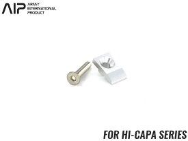 AIP A7075 ハンマープロテクションパッド Hi-CAPA◆東京マルイ GBB ハイキャパ 4.3/5.1シリーズ対応 高耐久性 超々ジュラルミン 動作改善
