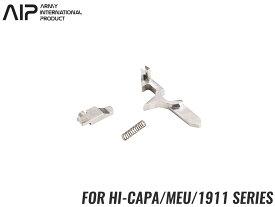 AIP ステンレスディスコネクター Hi-CAPA/MEU/1911◆東京マルイ GBB ハイキャパ 4.3/5.1シリーズ対応 強度アップ 高精度 CNC加工 リペア