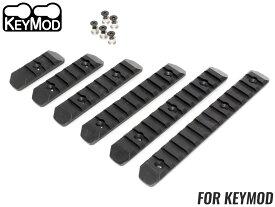Keymod ポリマーレールセット 6Pcs◆BK キーモッド ポリマー樹脂製 20mmレール 増設 拡張 3/5/7/9/11/13スロットセット アクセサリの装着に