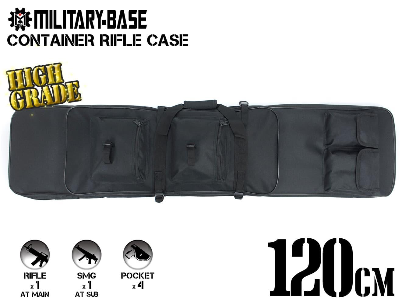 MILITARY-BASE(ミリタリーベース)120cm コンテナライフルケース HG/BK◆ロングガンケース ハイグレードタイプ 質感耐久性アップ M40 M700 L96 VSR-10等狙撃銃に