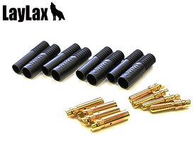 LayLax プロメテウス MAXコネクター HXT-3mm ブラック◆ライラクス/リポバッテリー/Lipoバッテリー/接続コード/電動ガン