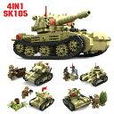 AFMシリーズ 4in1 SK105軽量戦車(M551/T-95/ビッカースMk3/PGZ-09)◆マニアック戦車が一同に介してさらにマニアック…
