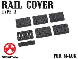 【正規品】MAGPUL M-Lok レイルカバー Type2 BK◆ハンドガード/Mロック/マグプル/実物/レイルガード/正規品/ブラック/RAS/レイルプロテクター