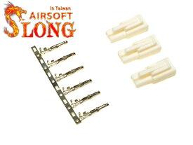 SLONG AIRSOFT 7.2Vタミヤコネクタ(ミニS) オス3個セット◆各社電動ガン バッテリー結線に バッテリータイプ変更用 スモールコネクタ 配線