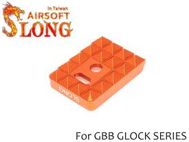 SLONG AIRSOFT アタックマガジンベース GLOCK◆OR 東京マルイ ガスブローバック グロック対応 ストライク形状 タクティカルカスタムに オレンジ