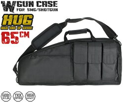 ミリタリーベース SMG&ソードオフ ダブルガンケース 65cm High&UP Grade◆Wガンケース 上級モデル MP5/MP7/MP9/スコーピオンモッド等